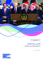 [Afghanistan and the transatlantic relationship : The future of U.S.-European cooperation]
